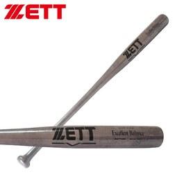 ║ZETT║高級比賽用楓木慢壘木棒 灰色