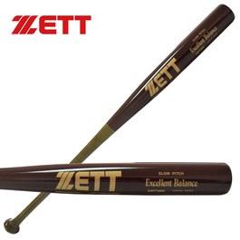 ║ZETT║高級比賽用楓木慢壘木棒