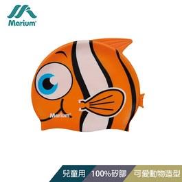 ║Marium║MAR-7608D 兒童小丑魚矽膠泳帽