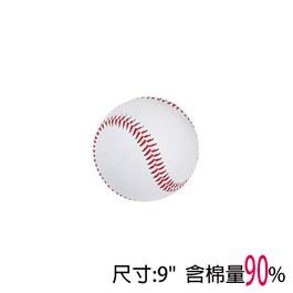90%羊毛棒球1打