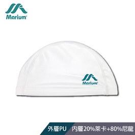 ║Marium║MAR-5601 白色合成帽(成人/兒童)
