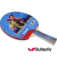 ║Butterfly║刀板桌拍BOLL-1000