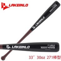 ║LAKEINLO║Magic Power樺木棒球棒-33吋/30oz