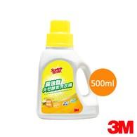 ║3M║長效型天然酵素洗衣精-500ML 隨身罐