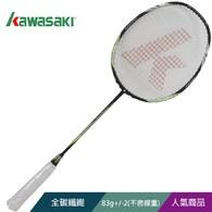 ║KAWASAKI║KBD528 碳纖維2200羽球拍(含線)