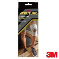 ║3M║穩定型護膝