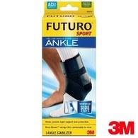 ║3M║特級穩定型護踝