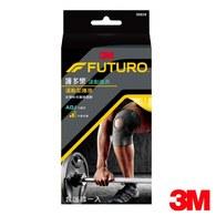 ║3M║可調式運動型護膝