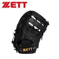 ║ZETT║81系列棒壘手套BPGT-8113(一壘)