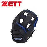 ║ZETT║兒童專用棒球手套BPGT-9705
