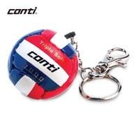 ║Conti║排球鑰匙圈