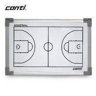 ║Conti║籃球戰術板