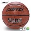 ║Conti║7號超軟合成皮籃球-7號球