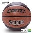 ║Conti║7號高級PU合成貼皮籃球-7號球