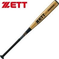 ║ZETT║成人硬式碳纖鋁棒BCT-2804 (84cm/790g)