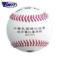 ║BRETT║中華民國棒球協會正式比賽用球/打