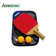 ║KAWASAKI║正板桌拍(附兩顆球)