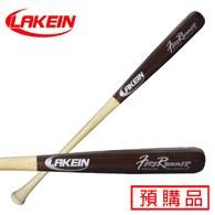 汰舊換新-預購開始║LAKEIN║ 先行者俄羅斯楓竹棒球棒-33.5吋