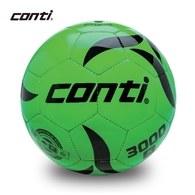 ║Conti║螢光4號專用足球S3000-4-NG