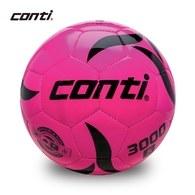 ║Conti║螢光3號專用足球S3000-3-NP