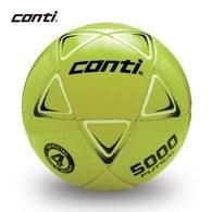 ║Conti║4號低彈跳頂級TPU車縫五人制足球S5000L-4-YBK