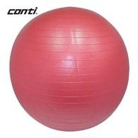 ║Conti║抗力訓練球(小)