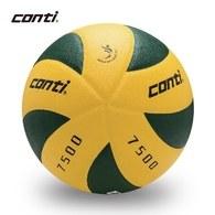 ║Conti║日本頂級超細纖維布排球-5號V7500-5-YG