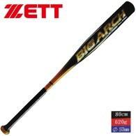 ║ZETT║少年硬式練習鋁棒BAT-20860C(80cm/620g)