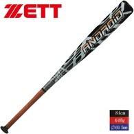 ║ZETT║成人(中學)軟式碳纖鋁棒BCT-33684 (84cm/640g)