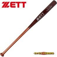 ║ZETT║高級比賽用楓木慢壘木棒-長打型BWTT-3700
