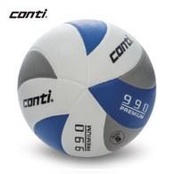 ║Conti║頂級超世代橡膠排球-5號V990-5-WGRB