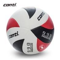 ║Conti║頂級超世代橡膠排球-5號V990-5-WBRK